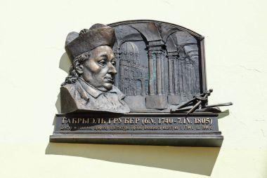 Memorial plaque in honor of professor of Polotsk Jesuit collegium Gabriel Gruber, Polotsk, Belarus