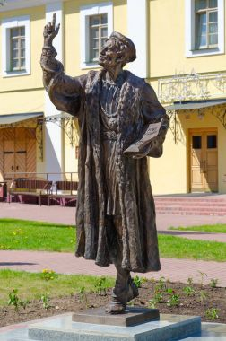 Sculptural composition Professor of Polotsk Academy on territory of former Jesuit collegium (now - Polotsk State University), Belarus