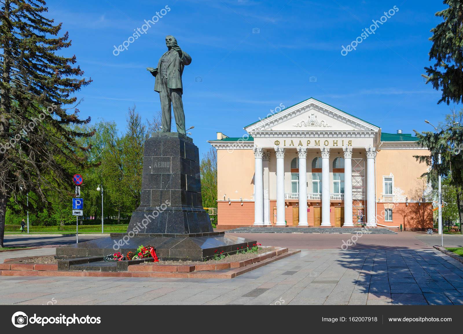 ヴィチェプスク地域フィル、レー...