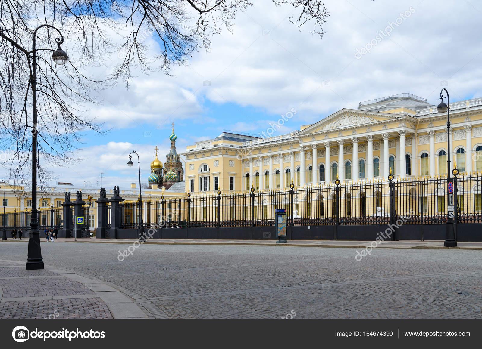 Famous State Russian Museum (Mikhailovsky Palace), St  Petersburg
