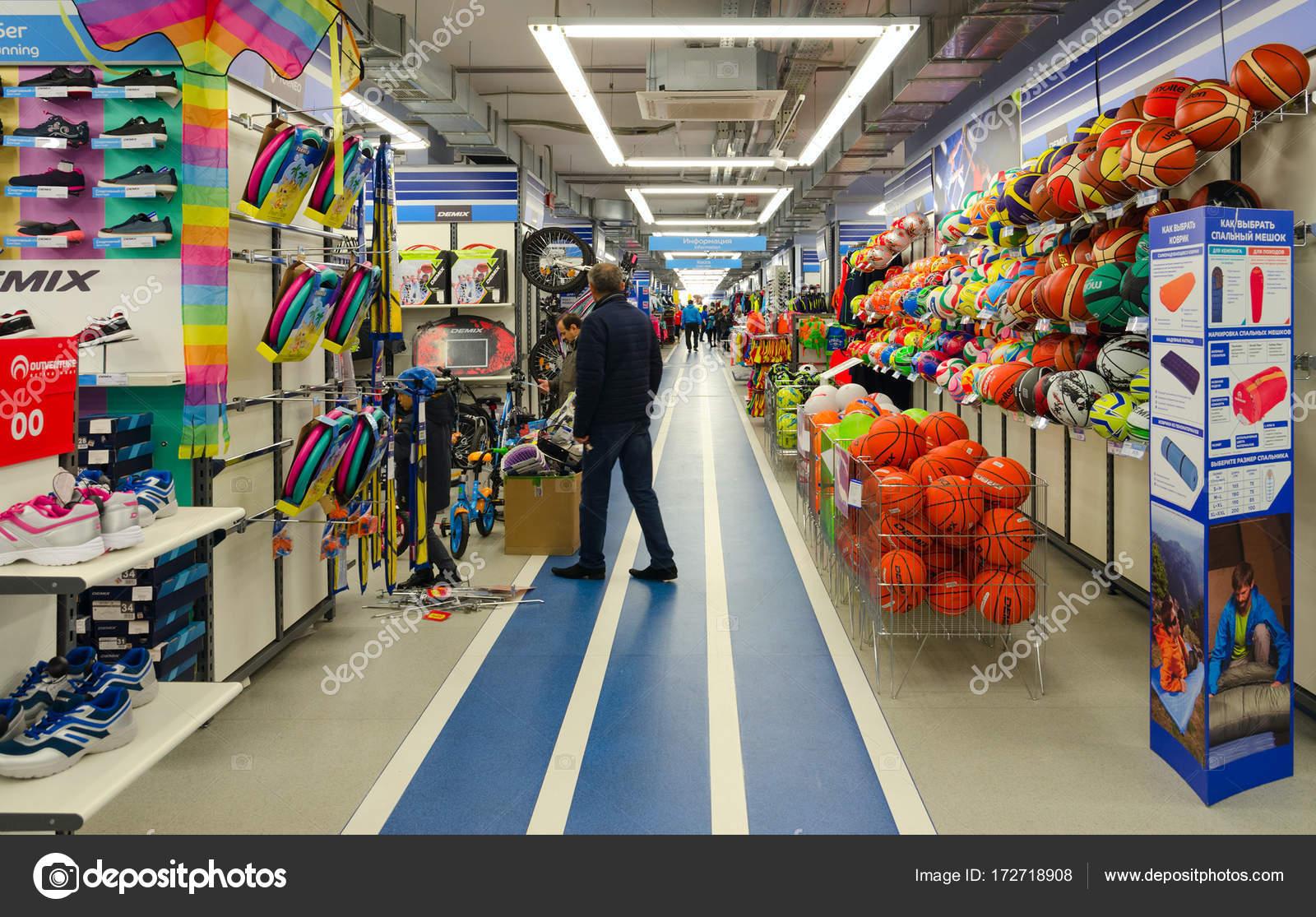 Sportovní zboží obchodě Sportmaster 552335346c