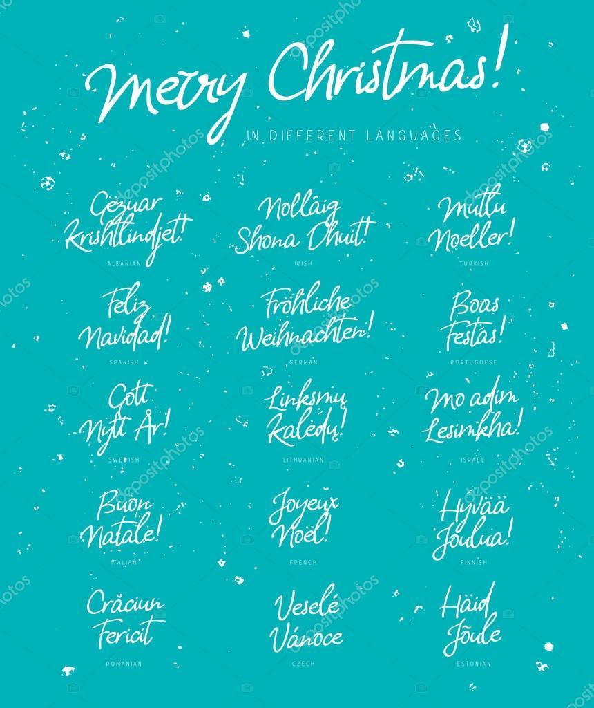 Морское, открытка с рождеством на всех языках