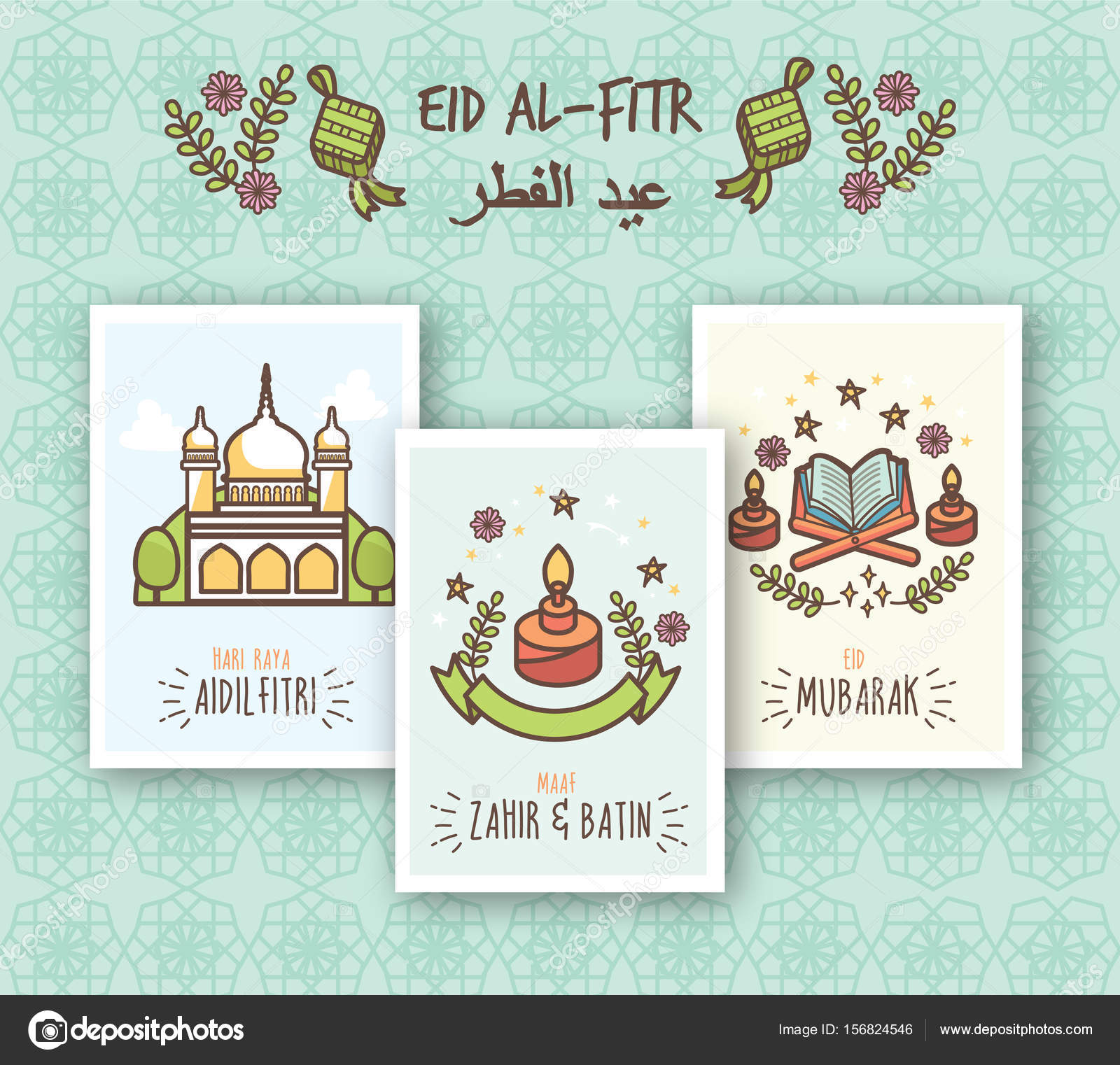 Hari Raya Card Greeting Greeting Card Design Selamat