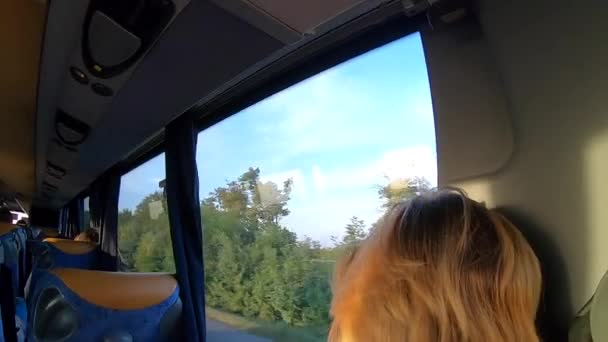 Window view of a moving bus