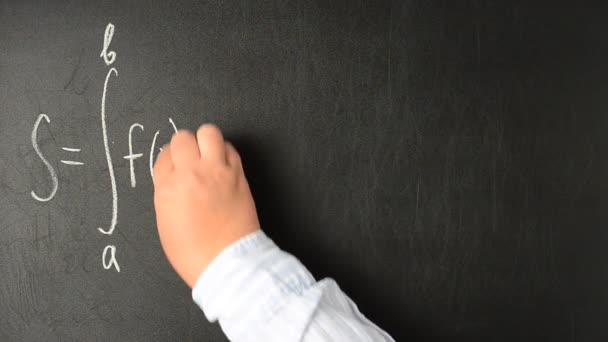 Integrált geometriai egység. Krétával a táblán írunk..