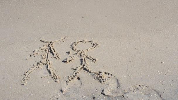 Little men on sand. Little men on sand, washes off