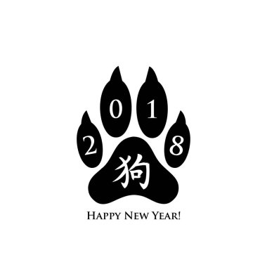 2018 - Year of the Dog