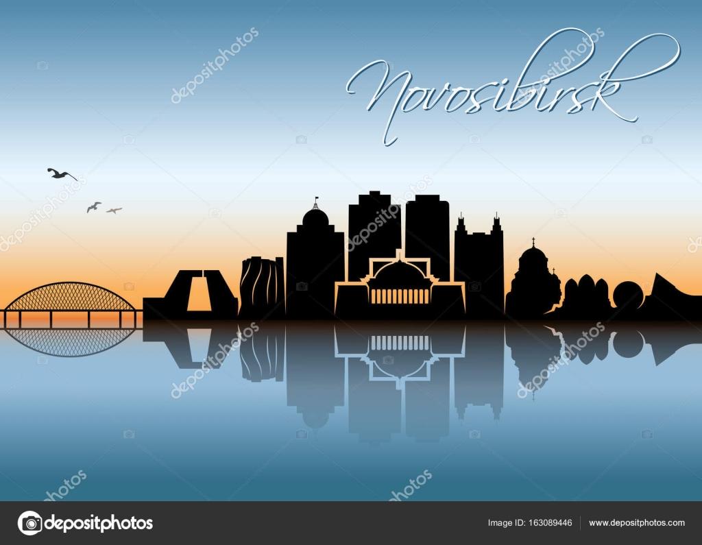 Новосибирск в картинках вектор
