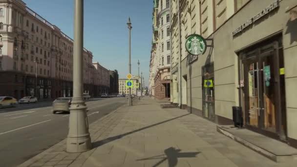 Moskva, Rusko-březen 2020. prázdná opuštěná ulice během karantény covid-19