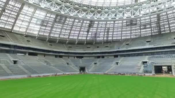 Az oroszországi Luzhniki főstadion újjáépítése. A kilátás a levegőből.
