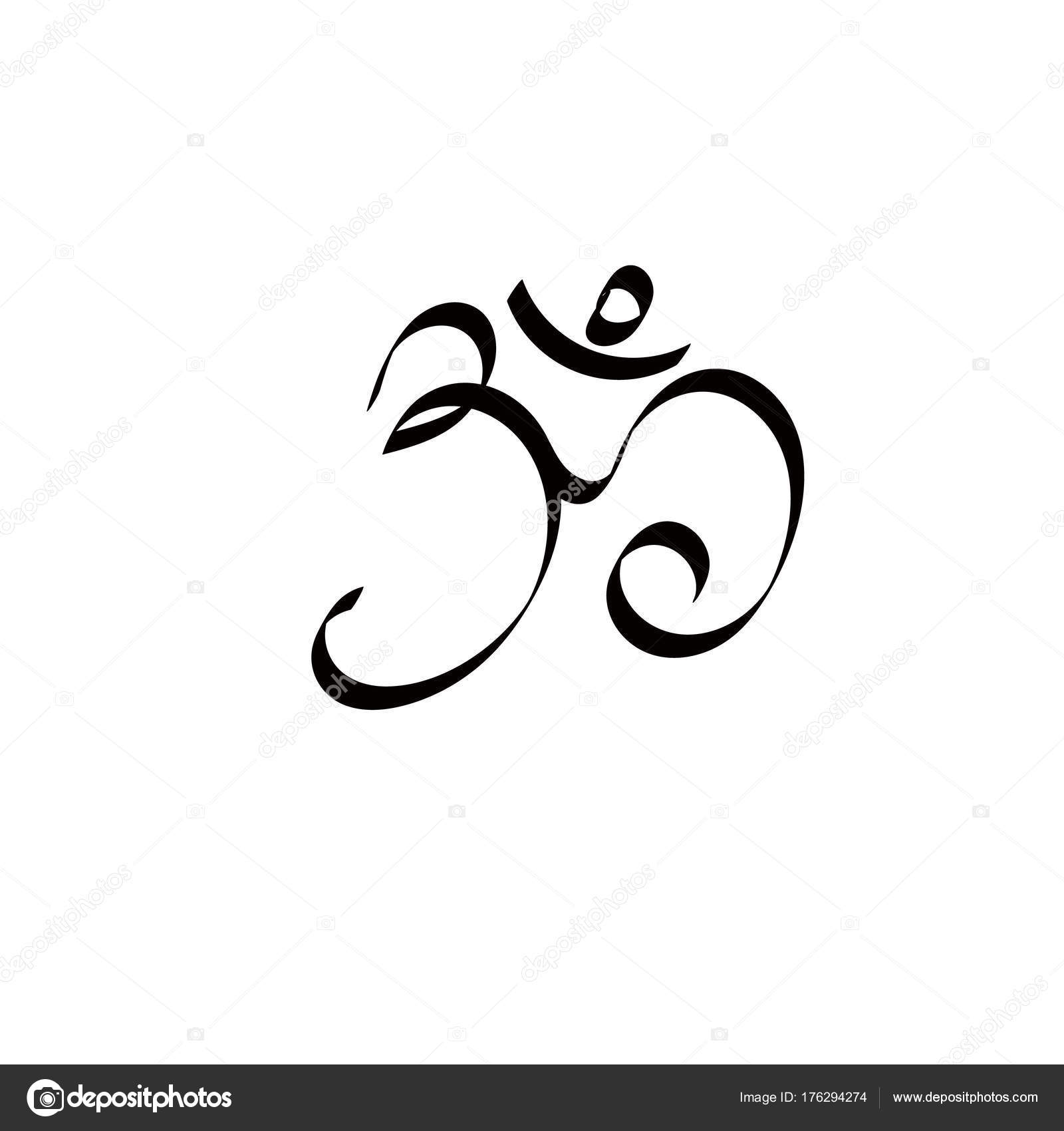 Art Ohm Sign Om Symbol Yoga Aum Symbolizing Stock Vector