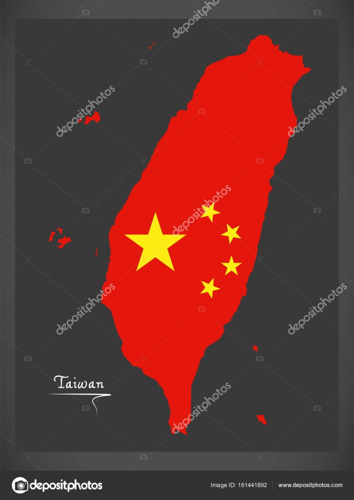 Taiwan China Map.Taiwan China Map With Chinese National Flag Illustration Stock