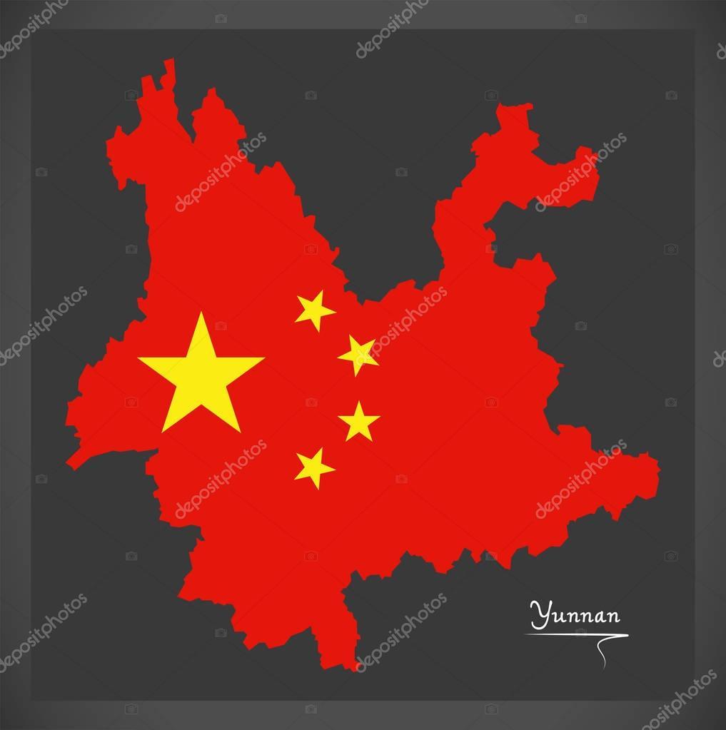Yunnan China map with Chinese national flag illustration — Stock on kunming china map, xiang river china map, shaoguan china map, tai'an china map, hokkaido china map, london china map, xuchang china map, guizhou china map, qingdao china map, lincang china map, yan'an china map, karamay china map, temple of heaven china map, hainan china map, aksu china map, uyghur people china map, meizhou china map, xinyang china map, benxi china map, goa china map,