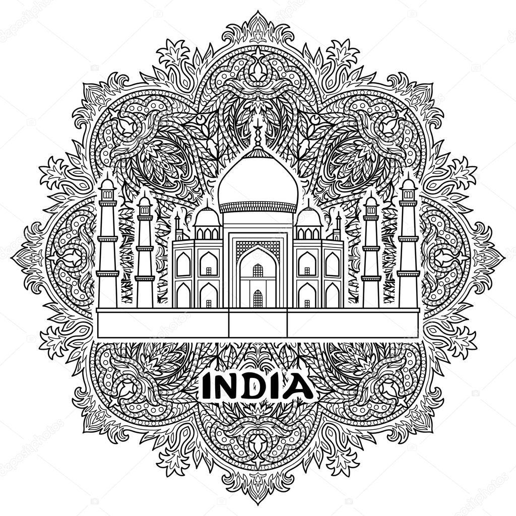 India taj mahal — Vector de stock © KronaLux #129926968