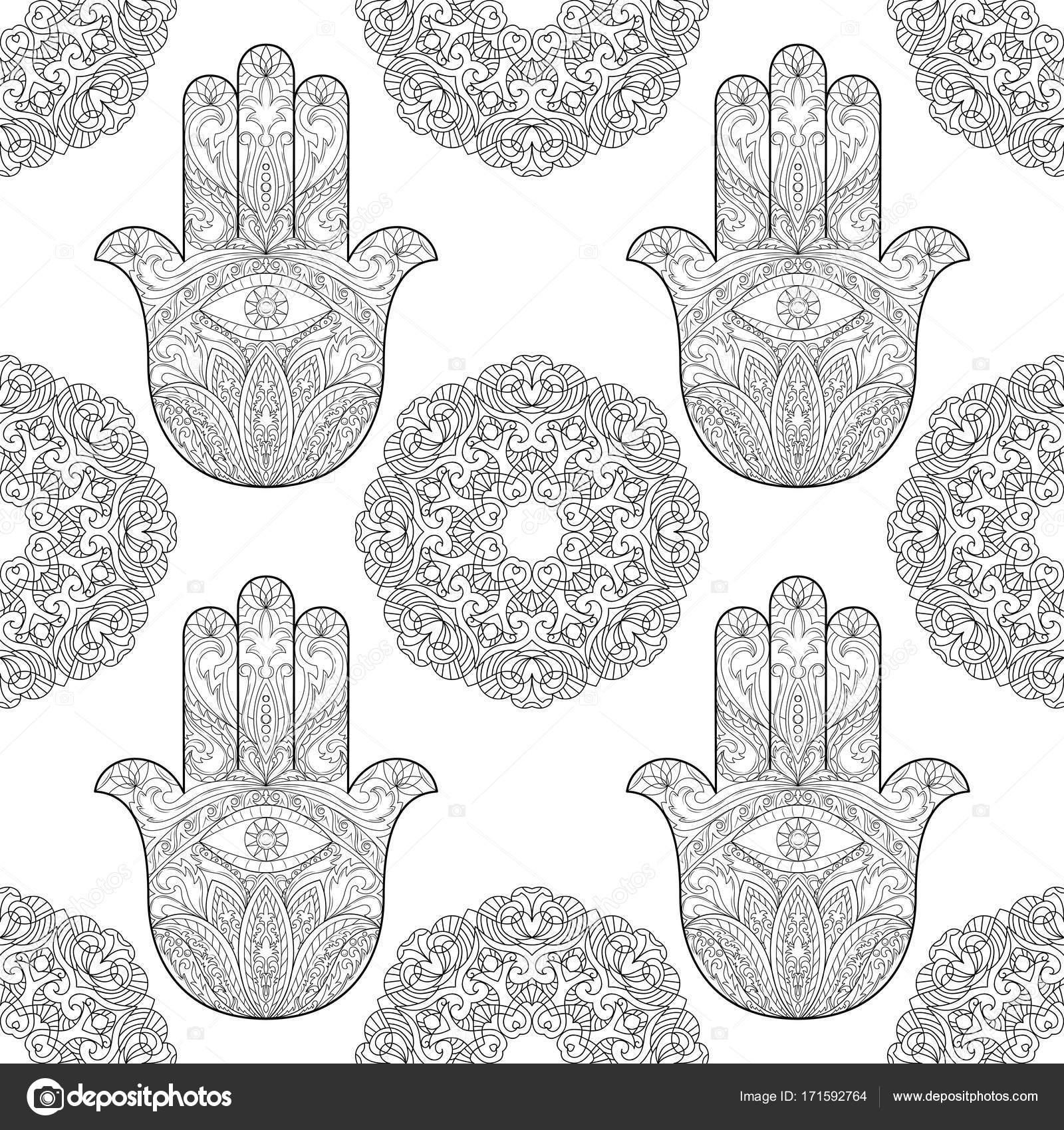 Main De Fatima Avec Mandala Seamless Pattern Image Vectorielle