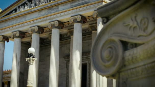 Absztrakt ókori görög oszlopok, klasszikus stílusban