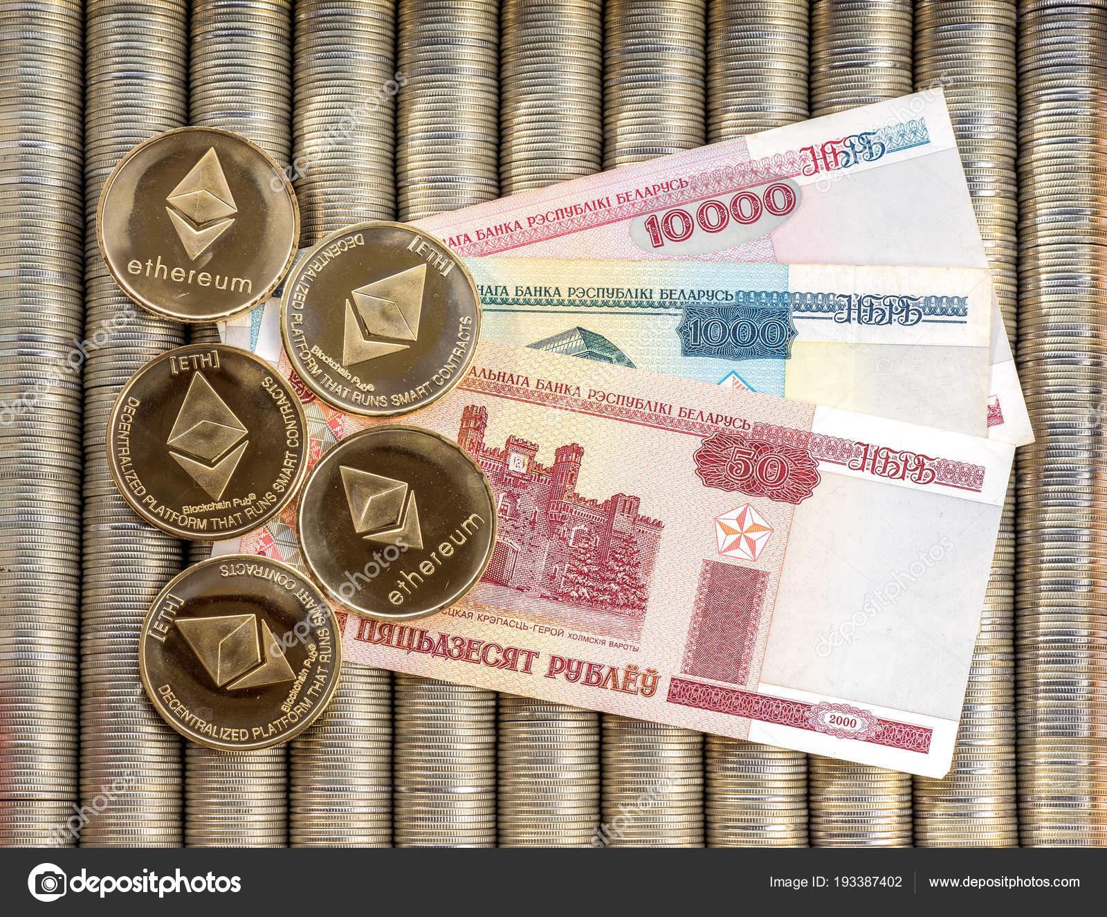 bitcoin felekezetek)