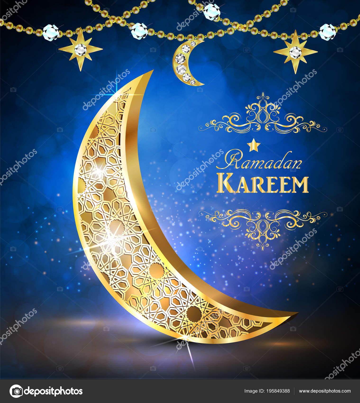 Ramadan Greetings Vector Stock Vector Bastinda18 195849388
