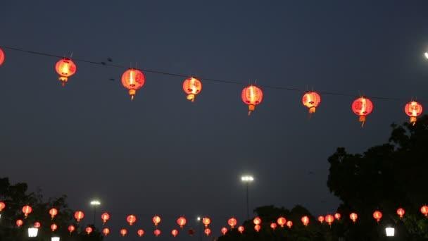 Hagyományos kínai újév lámpa az éjszaka