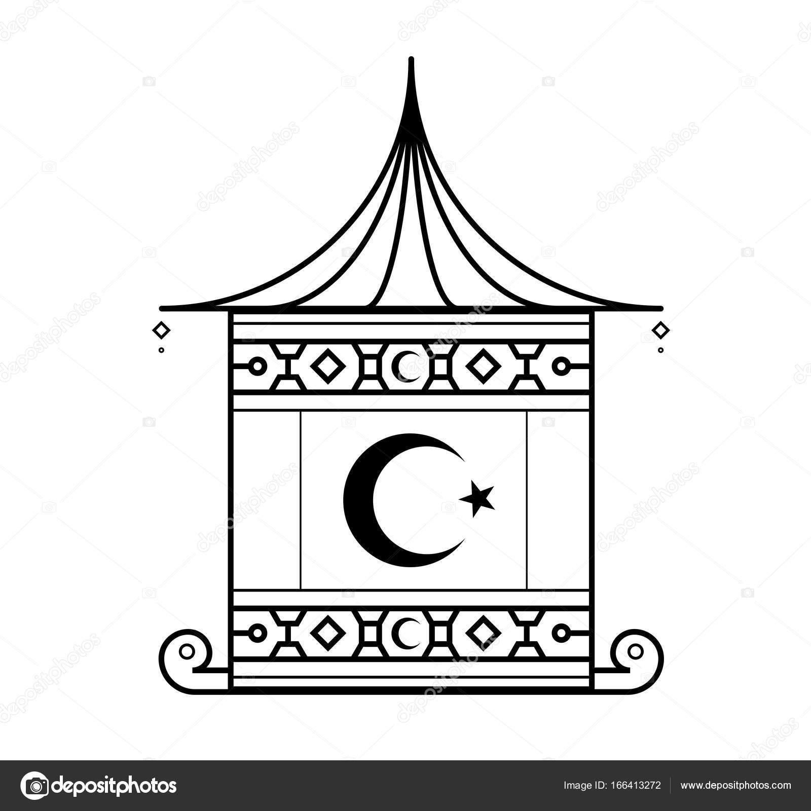Moderno Páginas Islámicas Para Colorear Patrón - Ideas Para Colorear ...