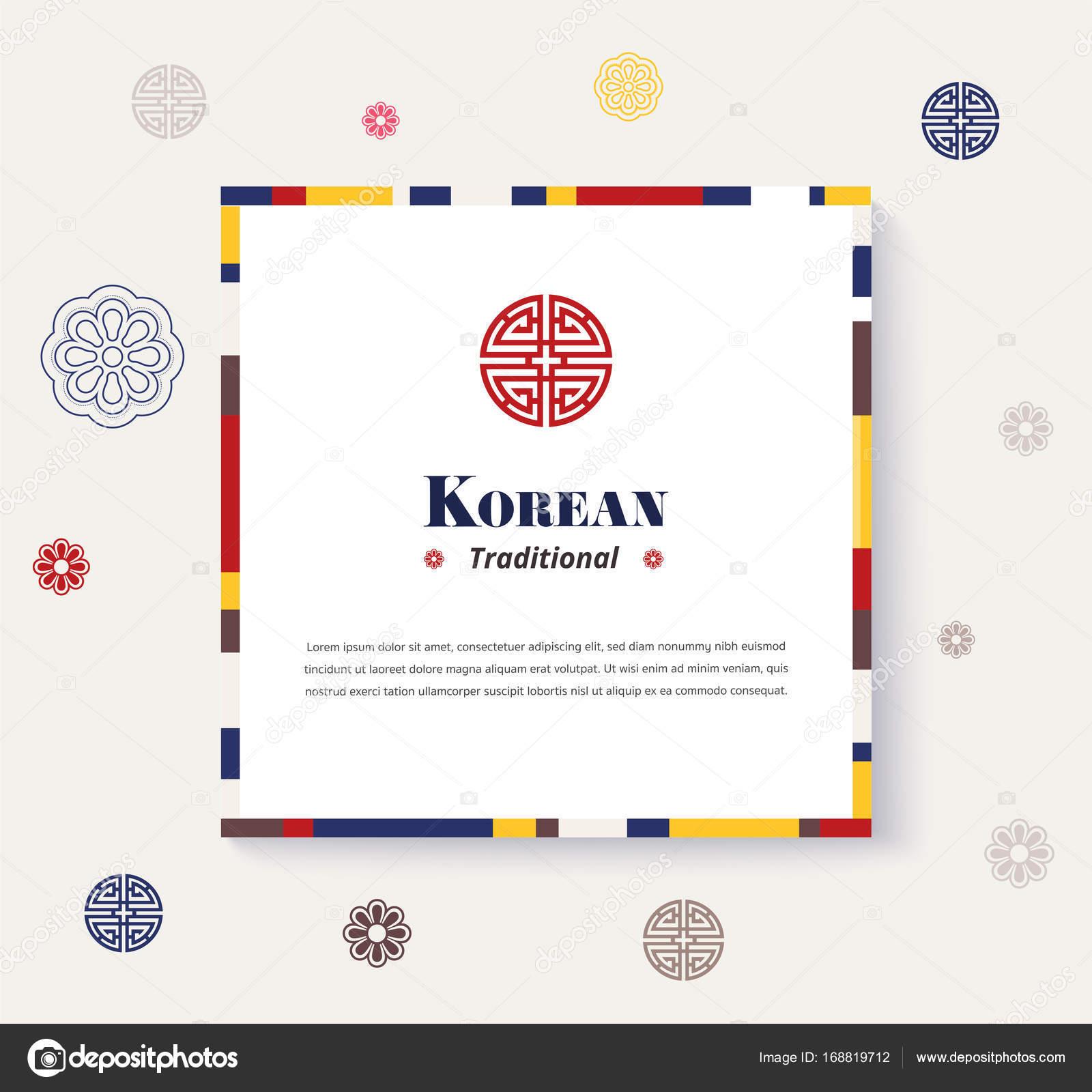 d09ef030407 Korean Traditional Frame Design Strip Color Design Frame Vector Illustration  — Stock Vector
