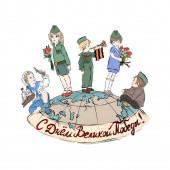 Komposition für den 9. Mai mit Kindern in Militäruniform auf dem Planeten Erde mit der Inschrift Happy Victory Day auf Russisch