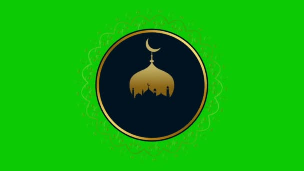 Animation mit Sprüchen, Eid mubarak, marhaban ya ramadhan, green screen