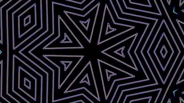 Gyönyörű videók, hogy világít, ragyog fényesen, hogy szabályozza a finom mozgások színes csíkok a fekete háttér