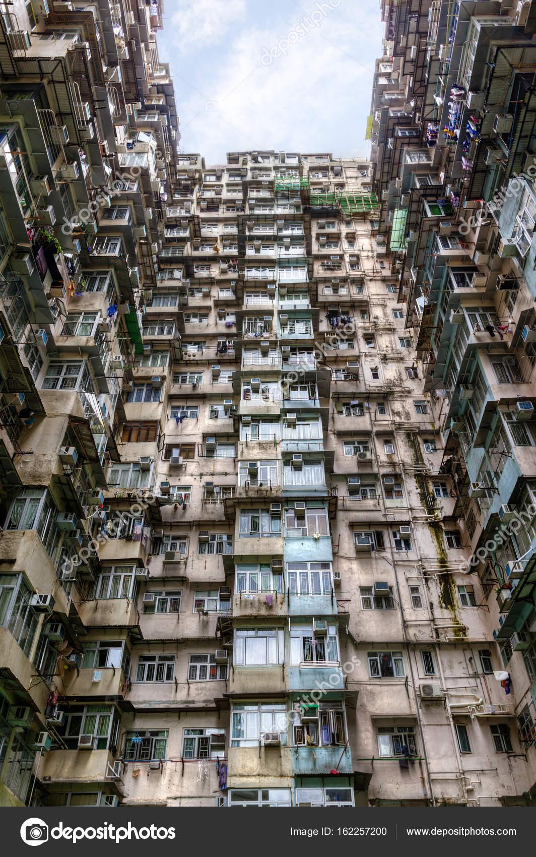 aglomerado habitacional em hong kong fotografias de stock ronniechua 162257200. Black Bedroom Furniture Sets. Home Design Ideas