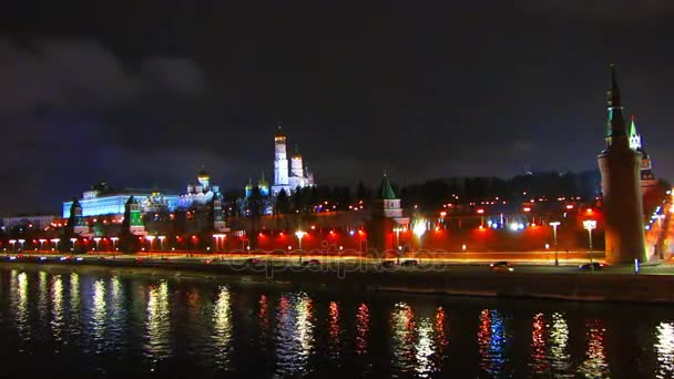 Illuminated Moscow Kremlin in winter morning. Frozen Moscow river. View from patriarshy bridge. Russia