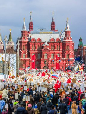 Moscow, Russia - May 9: Immortal Regiment marches on. Moscow celebrates 72-th Victory Day anniversary on May 9, 2017 in Moscow.