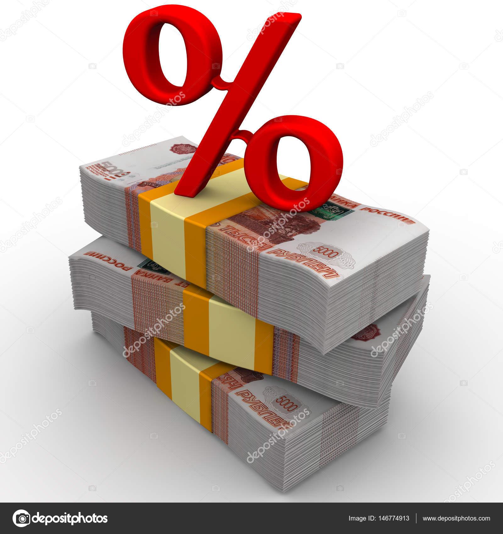 процент по займам с прибыли