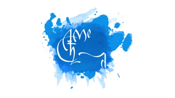 Springing Element Moving A Order To Compose Medieval Style Merry Christmas Text For Greeting Card Written On Messy Blue Watercolor Stain In Middle Of White Canvas