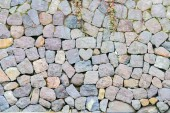 Photo rock heart shape in stone wall at Megane Spectacles Bridge in Na