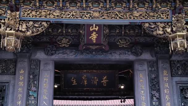 Čínská dekorace střechy detail Longshan chrámu vstup s čínským nápisem na to, Taipei, Taiwan.High úhel, statický pohyb, zpomalení pohybu, HD.