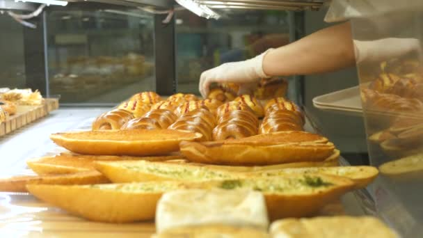 Closeup Of Pastry In Bakery On Display