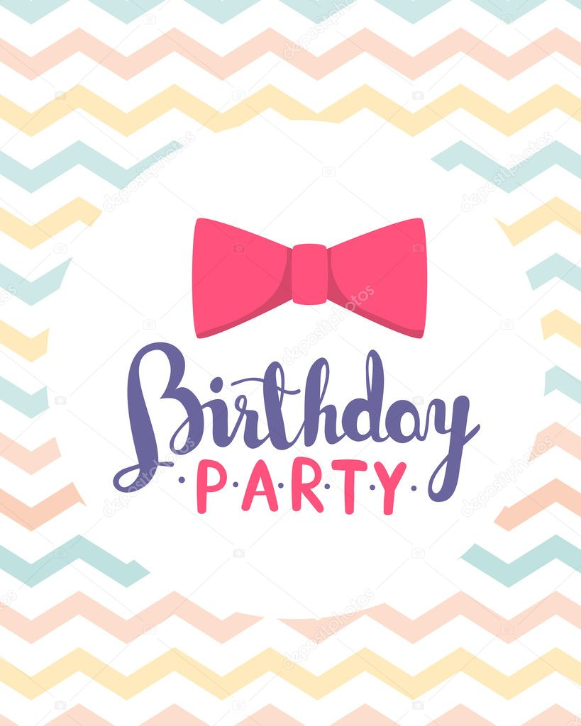 Birthday Party Templates | Vector Colorful Illustration Birthday Party Template Poster Wit