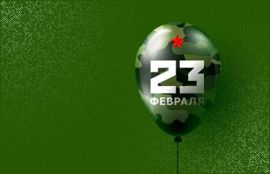 Day of the defender of Fatherland. Russian February 23. The day of Soviet and Russian Armies. Green color. Camouflage balloon. Celebrate military defence day with balloon gift for men