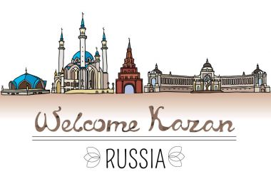 Set of the landmarks of Kazan city, Russia. Color silhouettes of famous buildings located in Kazan. Vector illustration on white background.