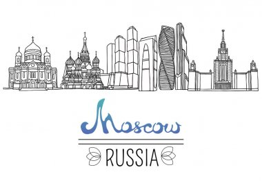 Set of the landmarks of Moscow city, Russia. Vector Illustration. Business Travel and Tourism. Russian architecture. Black pen sketches and silhouettes of famous buildings located in Moscow.