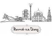 Fotografie Satz von Sehenswürdigkeiten der Stadt Rostow am Don, Russland. Schwarzen Federzeichnungen und Silhouetten von berühmten Gebäuden in Rostow am Don. Vektor-Illustration auf weißem Hintergrund