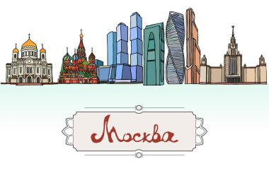 Set of the landmarks of Moscow city, Russia. Vector Illustration. Business Travel and Tourism. Russian architecture. Color silhouettes of famous buildings located in Moscow.