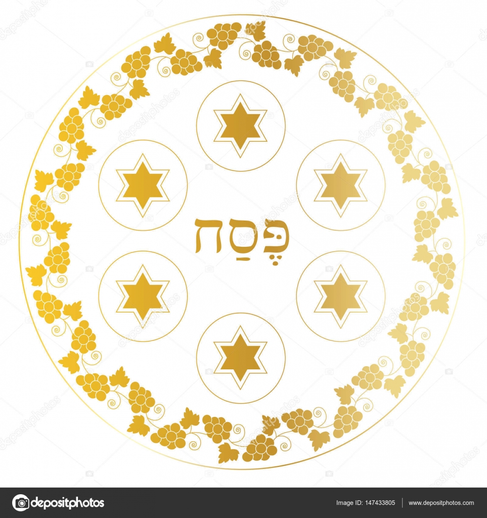 Passover seder plate with grapevine border stock vector passover seder plate with grapevine border stock vector buycottarizona