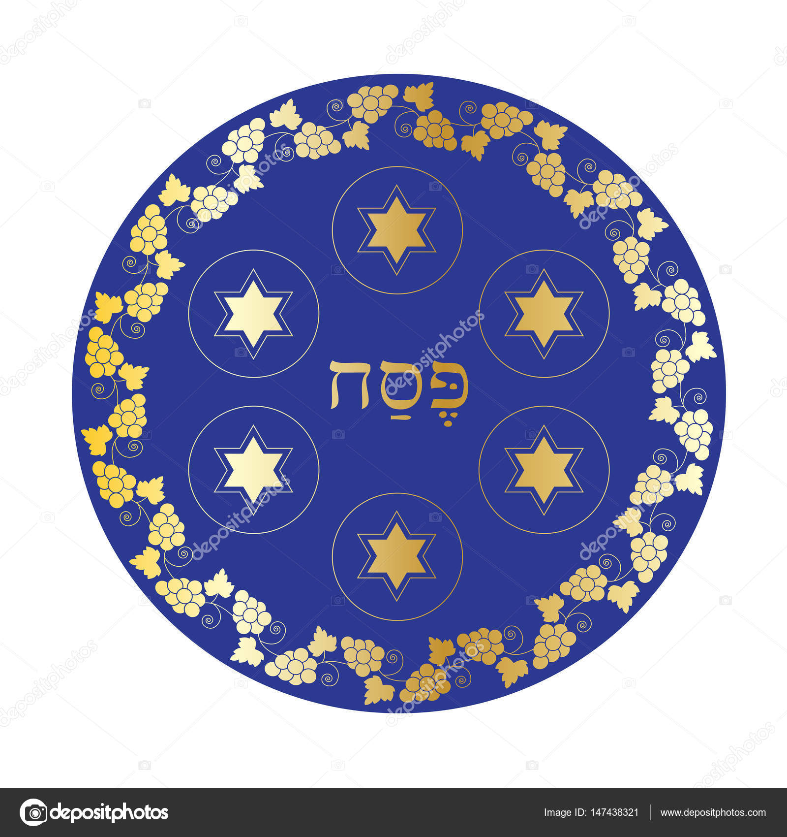 Passover seder plate with grapevine border stock vector blue passover seder plate with gold grapevine border isolated on white background vector by scrapster buycottarizona