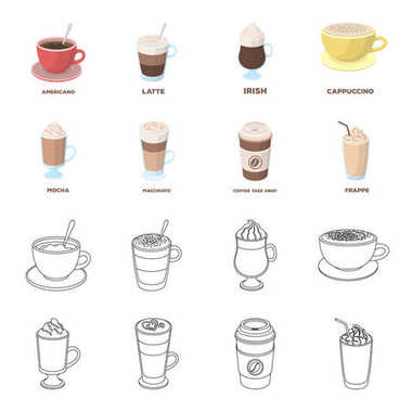 Mocha, macchiato, frappe, take coffee.Different types of coffee set collection icons in cartoon,outline style vector symbol stock illustration web.