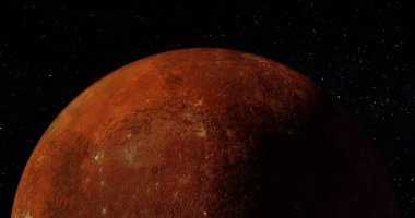 Red Planet. Red galaxy in space. Elements of this image furnished by NASA