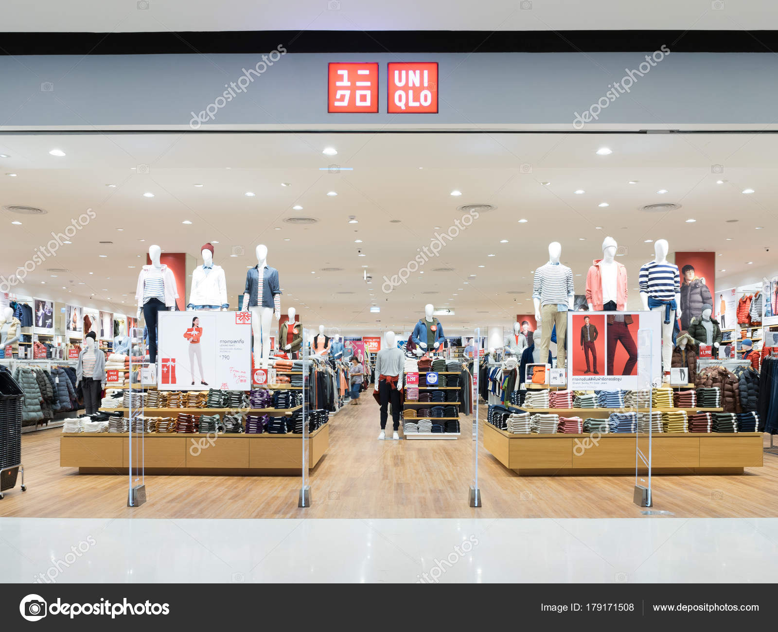 uniqlo co ltd is a japanese casual wear designer manufacture stock