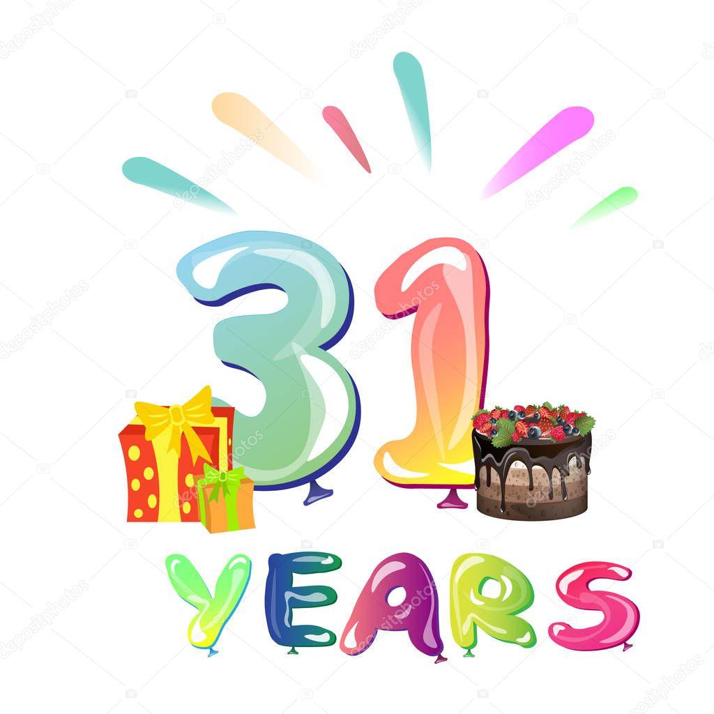 Поздравления с днем рождения 31 год картинки