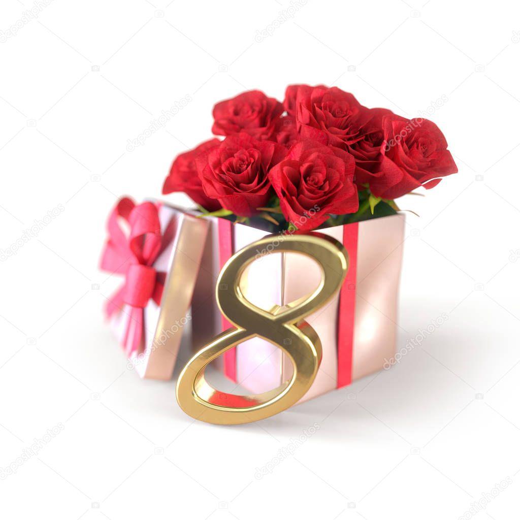 Открытки с годовщиной совместной жизни 8 лет, зинат