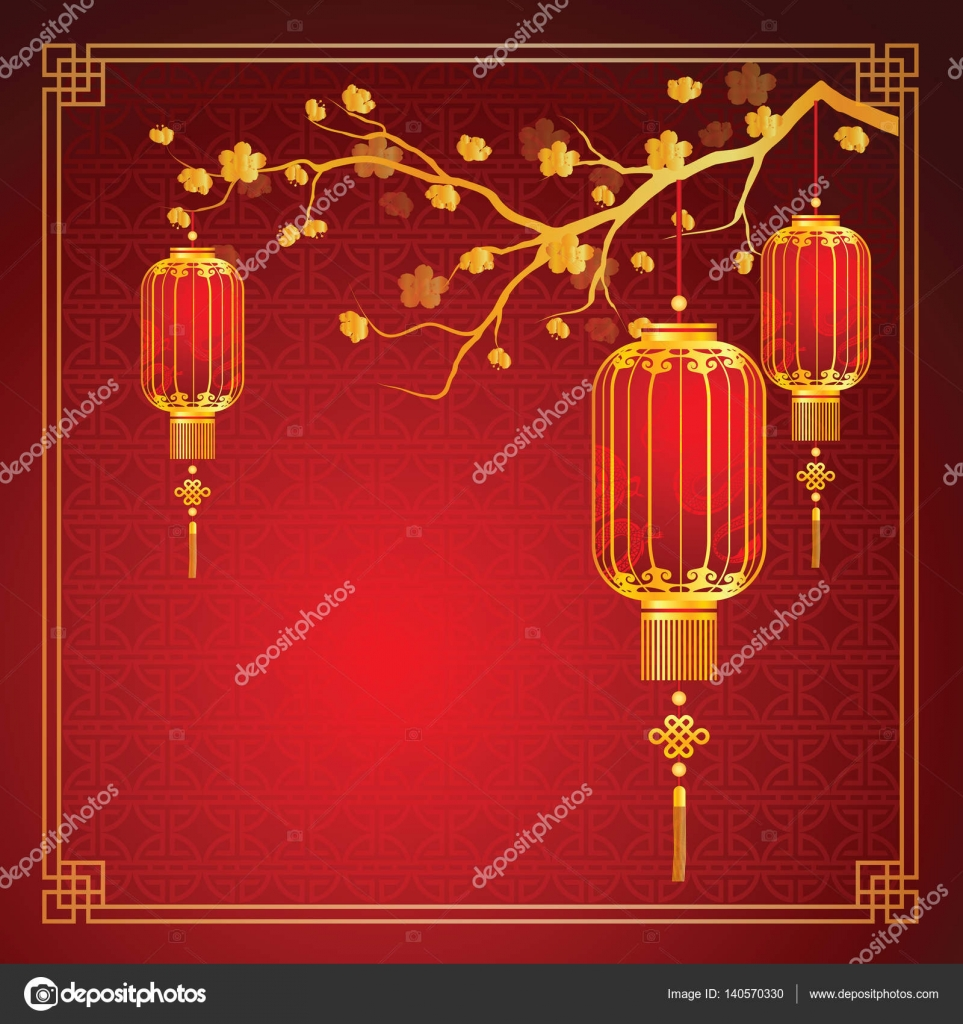 Cherry Blossom Template With Chinese Lantern In Frame Pattern Vector Illustration By 10comeback